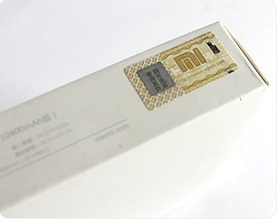Xiaomi Mi Power Bank Sticker - Spotting a fake